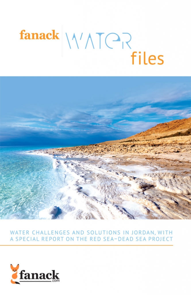 Jordan-water-ebook-cover