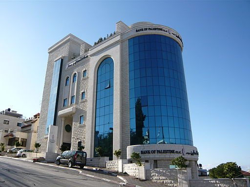 Bank of Palestine in Ramallah. Source: Rgaudin.