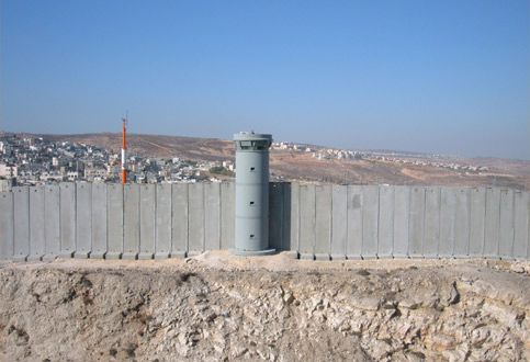 Separation wall between Israel and Palestine.