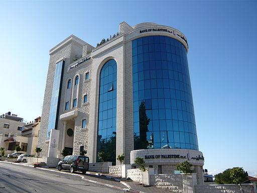 بنك فلسطين في رام الله By Rgaudin
