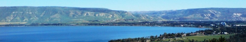 Lake Kinneret. Photo: Amir Aharoni.