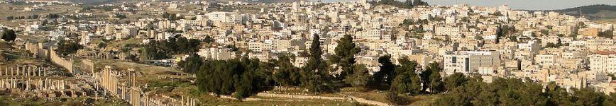 The ancient city of Jerash, Jordan. Photo: Bernard Gagnon.