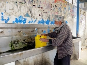 special report on Gaza's water crisis
