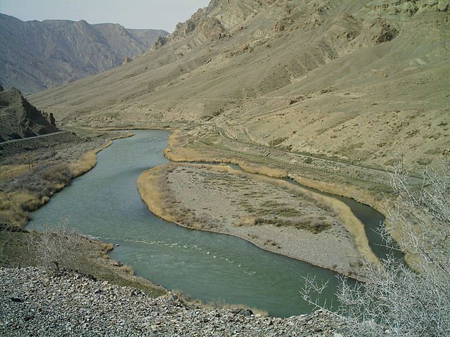 The Aras River Shared water resources of Iran