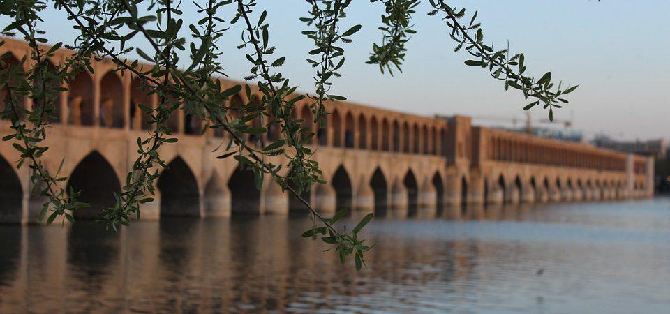 جسر شيراز البُنية التحتية للمياه في إيران