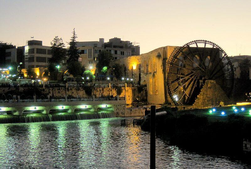 Asi (Orontes) River, Hama, Syria Turkey-Syria Relations