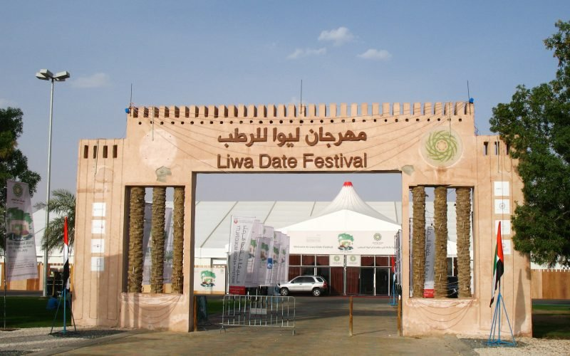 UAE- Liwa Date Festival