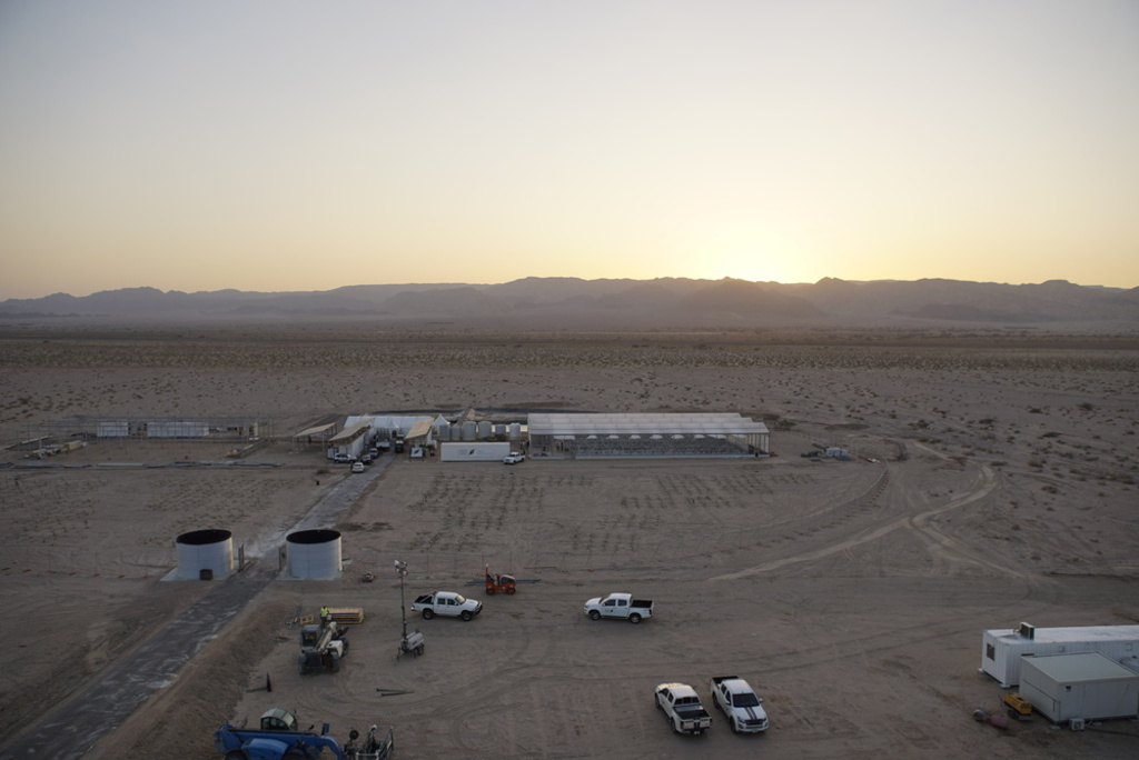 Sahara Forest Project المياه المالحة العقبة