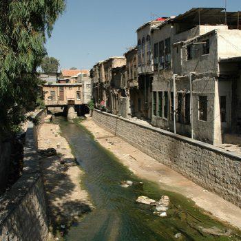 الصورة 3: نهر بردى ، سوريا. (المصدر: Jamie Barras, Flickr)