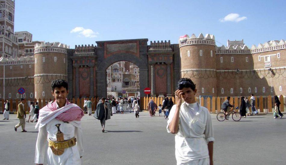 Bab AL Yaman