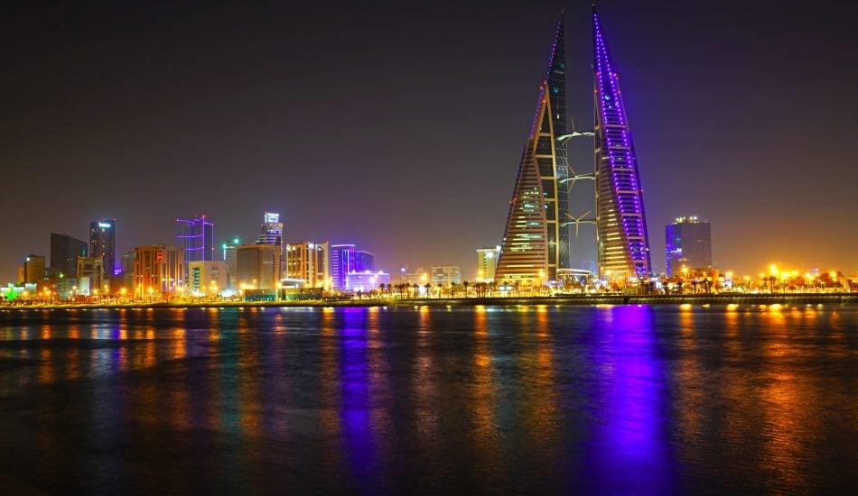 المنامة البحرين