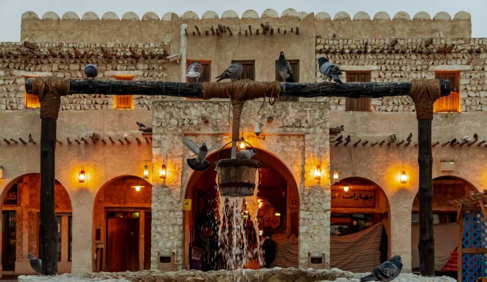 سوق واقف، قطر - ادارة المياه في قطر